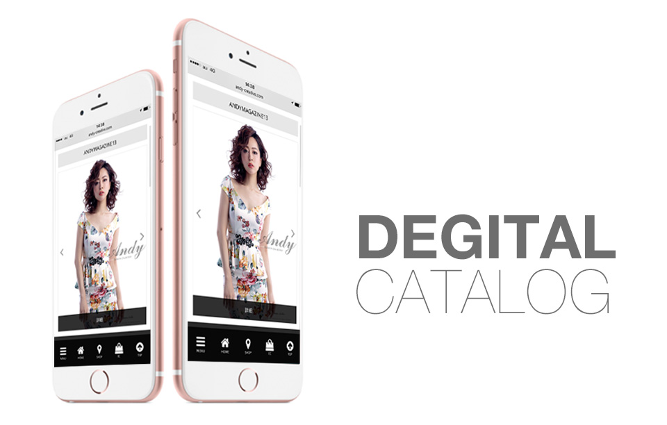 DEGITAL CATALOG