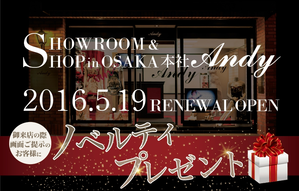 ANDY SHOP&SHOWROOM RENEWAL OPEN