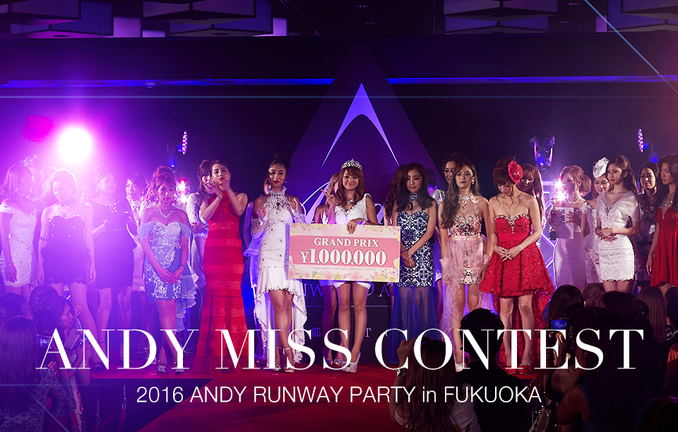 MISS CONTEST in 福岡