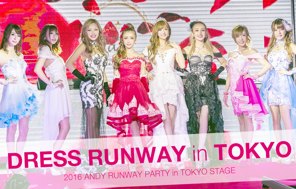 DRESS RUNWAY in 東京