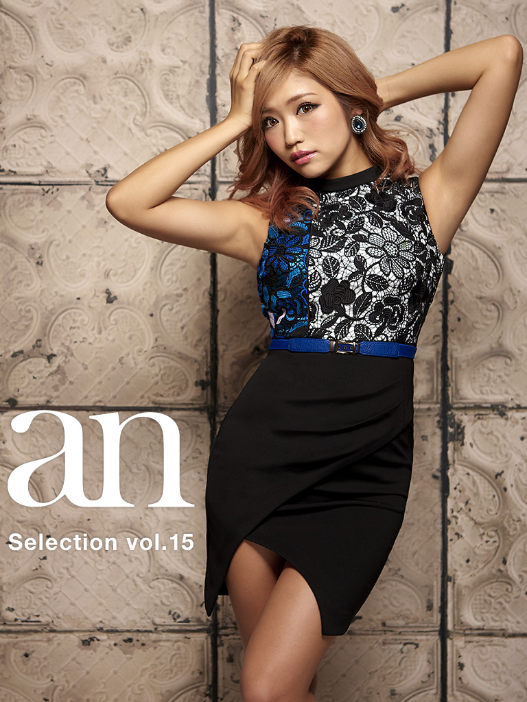 an-selection-vol.15
