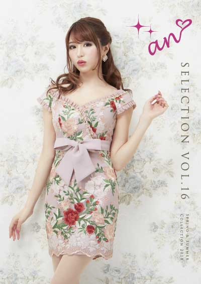 an-selection-vol.16