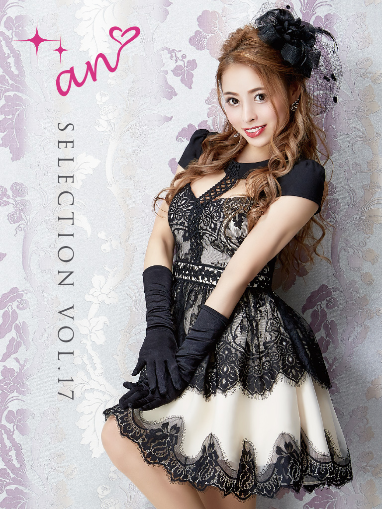 an-selection-vol.17