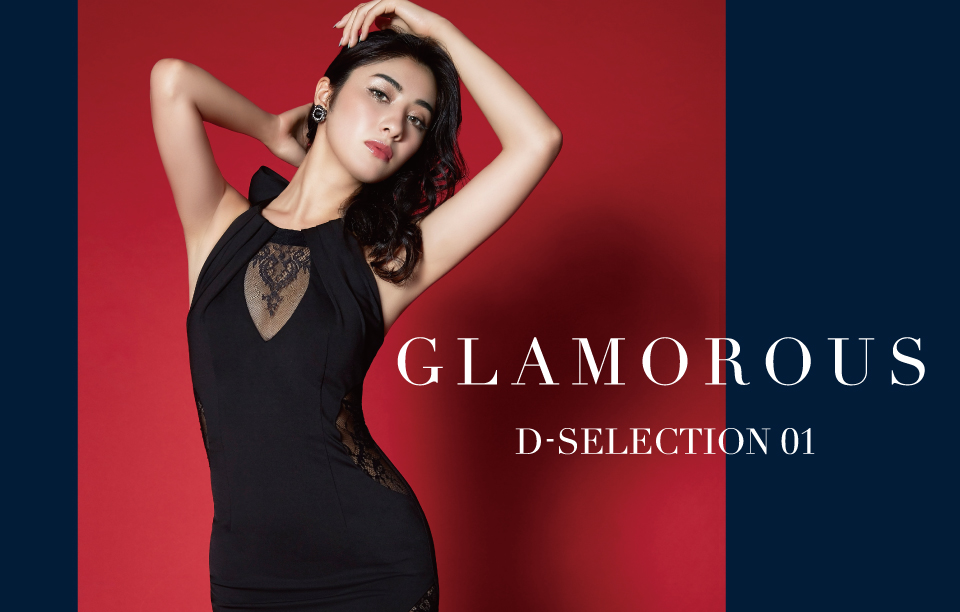 GLAMOROUS D-SELECTION 01