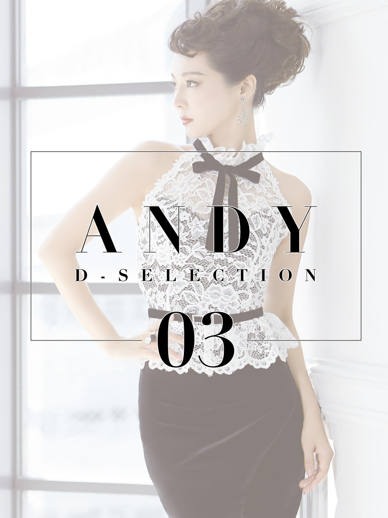 Andy D-selection 03